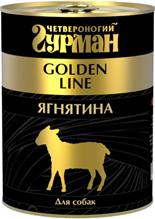 Четвероногий Гурман Golden Line / Консервы Золотая линия для собак Ягненок натуральная в желе (цена за упаковку)