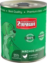 Четвероногий Гурман Мясное ассорти / Консервы для собак с Курицей (цена за упаковку)