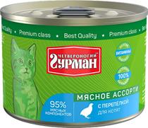 Четвероногий Гурман Мясное ассорти / Консервы для Котят с Перепелкой (цена за упаковку)