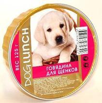 Dog Lunch / Консервы для Щенков ДогЛанч Говядина Крем-суфле Ламистер