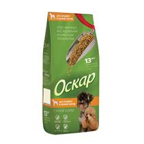 Заказать Оскар Сухой корм для собак Малых и Средних пород по цене 1100 руб