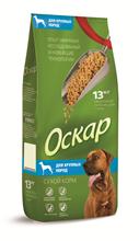 Заказать Оскар Сухой корм для собак Крупных пород по цене 160 руб
