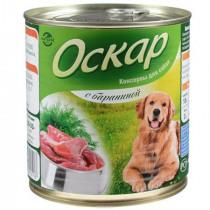 Заказать Оскар Консервы для собак Баранина (цена за упаковку) по цене 970 руб