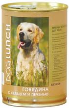 Dog Lunch / Консервы для взрослых собак ДогЛанч Говядина с Сердцем и печенью в Желе