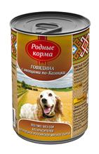 Родные Корма / Консервы для собак Говядина с овощами по-Казацки (цена за упаковку)