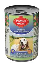 Родные Корма / Консервы для собак Ягненок с рисом по-Кавказски (цена за упаковку)
