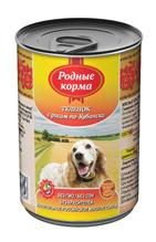 Родные Корма / Консервы для собак Теленок с рисом по-Кубански (цена за упаковку)