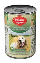 Родные Корма / Консервы для собак Баранина с потрошками в желе по-Восточному (цена за упаковку)