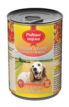 Родные Корма / Консервы для собак Мясное ассорти в желе по-Боярски (цена за упаковку)