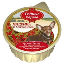 Родные Корма / Консервы для собак Индейка по-Строгановски (цена за упаковку)