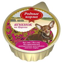 Родные Корма / Консервы для собак Ягненок по-Царски (цена за упаковку)