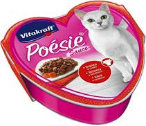 Vitakraft Poesie / Консервы Витакрафт для кошек Говядина Морковь кусочки в соусе