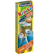 Vitakraft / Крекеры Витакрафт для Молодых Волнистых попугаев с Кальцием