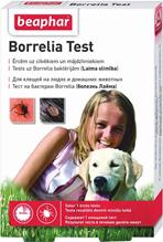 Заказать Beaphar Borrelia Test / Клещевой тест для собак по цене 390 руб