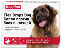 Заказать Beaphar Flea Drops / Капли от Блох (3 недели) и Клещей (2 недели) для собак Средних и Крупных пород по цене 370 руб