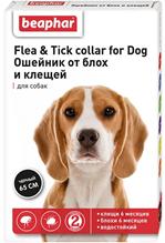 Beaphar Flea&Tick collar for Dog / Ошейник Беафар от Блох 6 месяцев и Клещей 6 месяцев для собак с 6 месяцев 65 см
