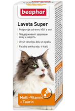 Beaphar Laveta Super Multi-Vitamin / Витамины Беафар для кошек для Кожи и Шерсти