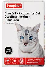 Beaphar Flea&Tick collar for Cat / Ошейник Беафар от Блох 6 месяцев и Клещей 6 месяцев для кошек с 6 месяцев 35 см