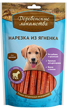 Деревенские лакомства 100% Мяса / Нарезка из Ягненка для Щенков