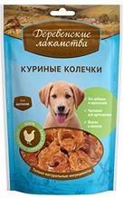 Деревенские лакомства 100% Мяса / Куриные колечки для Щенков