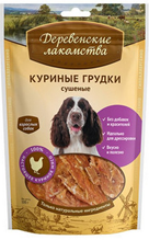 Деревенские лакомства 100% Мяса / Куриные грудки сушеные для собак
