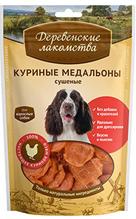 Деревенские лакомства 100% Мяса / Куриные медальоны сушеные для собак