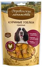 Заказать Деревенские лакомства 100% Мяса Куриные узелки сушеные для собак по цене 180 руб