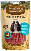 Деревенские лакомства 100% Мяса / Утиная соломка нежная для собак