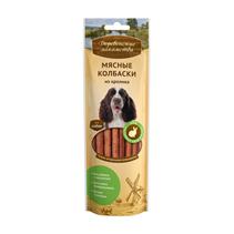 Деревенские лакомства / Мясные колбаски из Кролика для собак