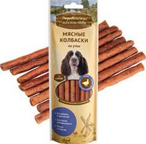 Деревенские лакомства / Мясные колбаски из Утки для собак