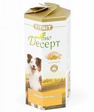 Titbit Био Десерт / Мясное печенье Титбит для собак с Курицей Standart для Дрессуры