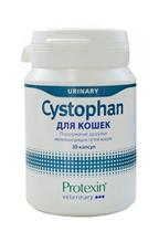 Protexin Cystophan / Капсулы для поддержания здоровья мочевыводящих путей у кошек