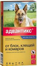 Bayer Адвантикс 400C / Капли на холку от Блох, Клещей и Комаров для собак весом более 25 кг