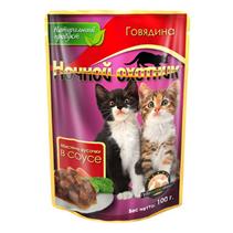 Ночной охотник / Паучи для Котят Паучи Говядина кусочки в соусе (цена за упаковку)