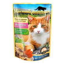 Ночной охотник / Паучи для кошек Ягненок мясные кусочки в Сырном соусе (цена за упаковку)