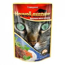 Ночной охотник / Паучи для кошек Говядина кусочки в желе (цена за упаковку)