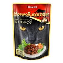 Ночной охотник / Паучи для кошек Говядина кусочки в соусе (цена за упаковку)