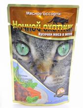 Ночной охотник / Паучи для кошек Мясное ассорти в желе (цена за упаковку)