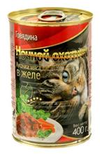 Ночной охотник / Консервы для кошек Говядина кусочки в желе (цена за упаковку)