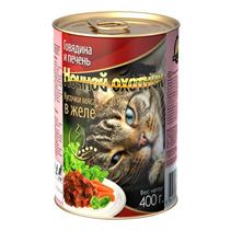 Ночной охотник / Консервы для кошек Говядина Печень кусочки в желе (цена за упаковку)