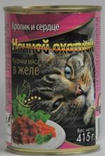 Ночной охотник / Консервы для кошек Кролик Сердце кусочки в желе (цена за упаковку)