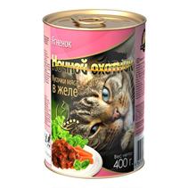 Ночной охотник / Консервы для кошек Ягненок кусочки в желе (цена за упаковку)