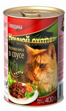 Ночной охотник / Консервы для кошек Говядина кусочки в соусе (цена за упаковку)
