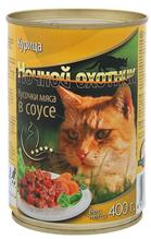 Ночной охотник / Консервы для кошек Курица  кусочки в соусе (цена за упаковку)