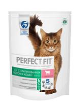 Perfect Fit Sterile / Сухой корм Перфект Фит для кастрированных котов и стерилизованных кошек Говядина