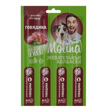 Molina / Лакомство Молина для собак Жевательные колбаски Говядина