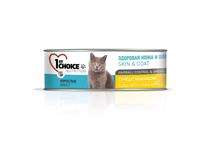 1st Choice Skin & Coat Hairball Control & Omega 3 / Консервы Фёст Чойс для кошек Tунец c Ананасом (цена за упаковку)