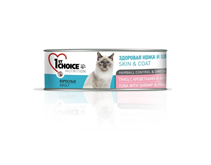1st Choice Skin & Coat Hairball Control & Omega 3 / Консервы Фёст Чойс для кошек Тунец с Креветками и Ананасом (цена за упаковку)