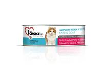 1st Choice Skin & Coat Hairball Control & Omega 3 / Консервы Фёст Чойс для кошек Тунец с Кальмаром и Ананасом (цена за упаковку)
