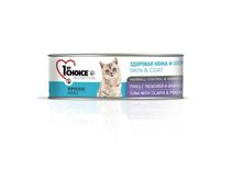 1st Choice Skin & Coat Hairball Control & Omega 3 / Консервы Фёст Чойс для кошек Тунец с Тилапией и Ананасом (цена за упаковку)